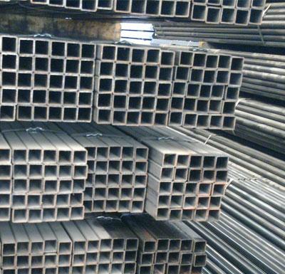 sắt thép hộp vuông tại quốc tiến
